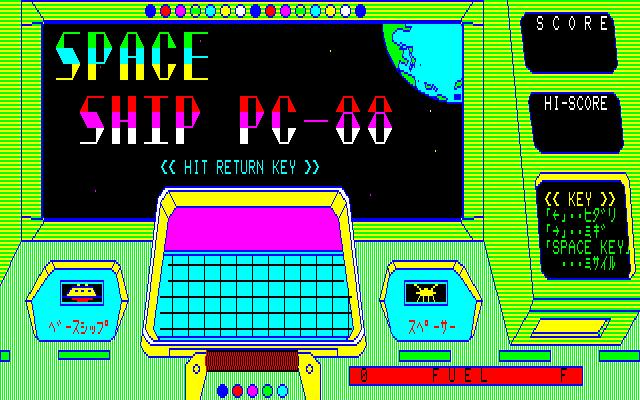 pc games 88